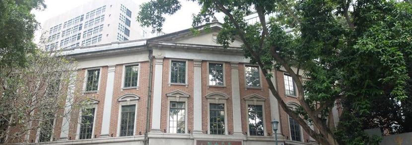 香港大学雅思成绩要求难吗?最新语言要求盘点!