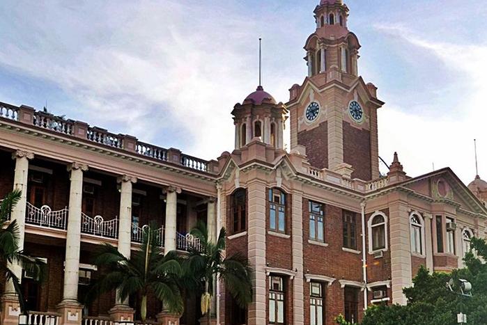 香港高级学府录取标准