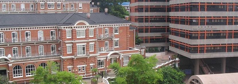 香港大学一年费用大概多少?学费+生活费详情盘点
