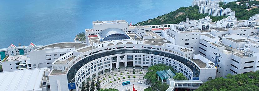 香港科技大学分数线:高考分多少可以录取?