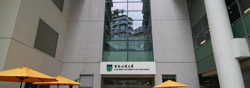 入读香港公开大学一年花费是多少?本科学费盘点