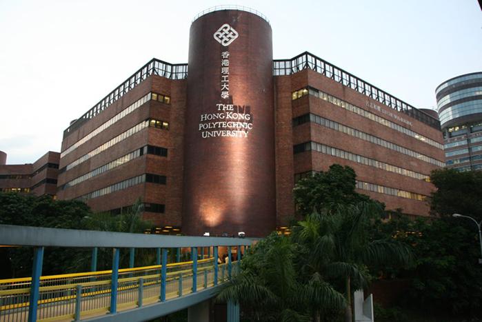 香港理工大学本科申请条件
