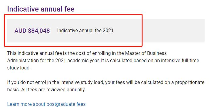 昆士兰大学MBA学费