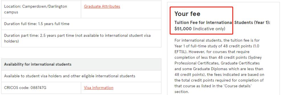 悉尼大学商科硕士学费