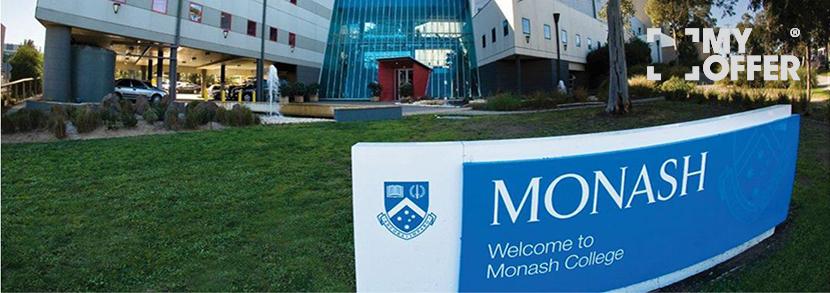 蒙纳士大学的商科专业硕士学位有哪些?六大热门课程介绍