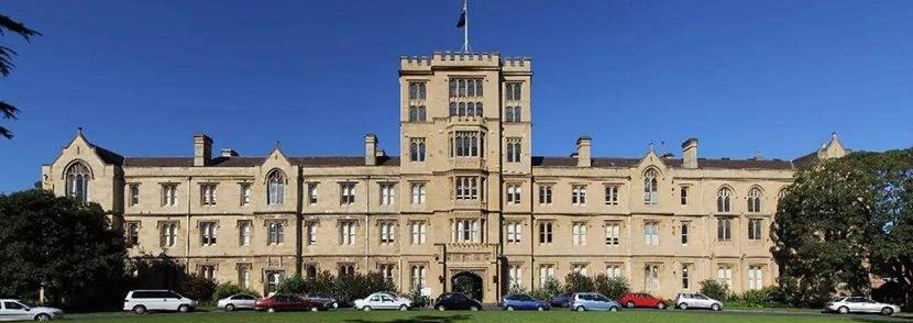 昆士兰大学教育学学费是多少?2019年盘点!