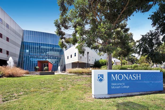 莫纳什大学商学院研究生申请条件