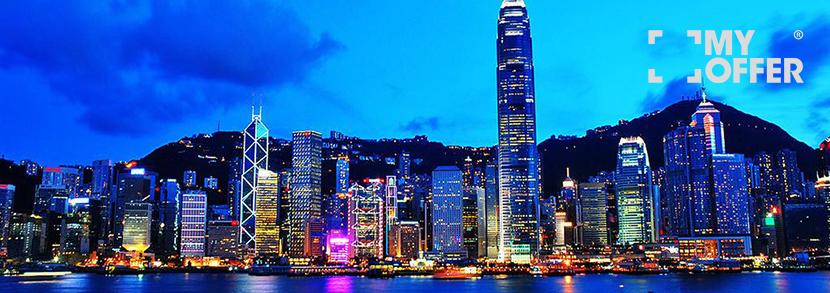 去香港留学要什么条件?你能申请吗?