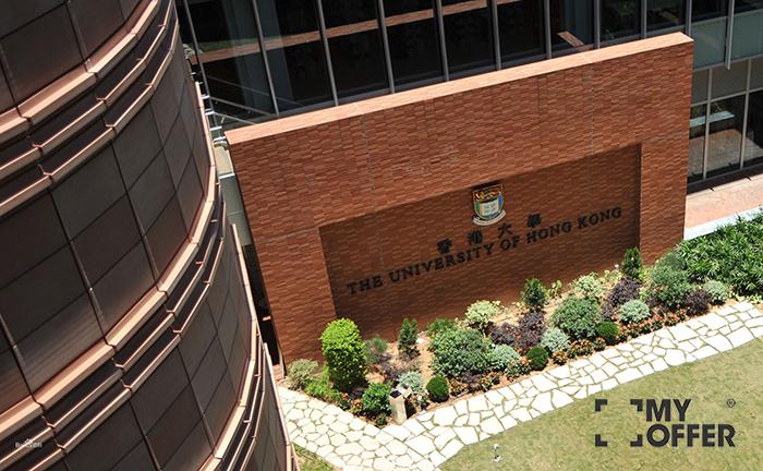 香港留学生活费