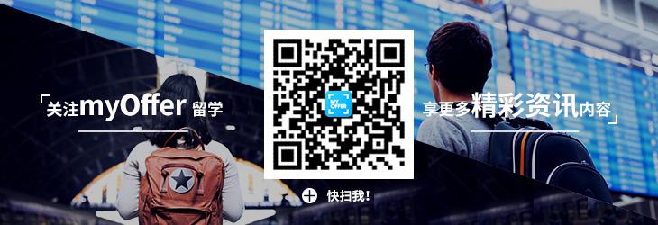 myOffer免費出國留學申請智能平臺