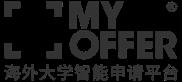 MYOFFER海外大学智能申请平台